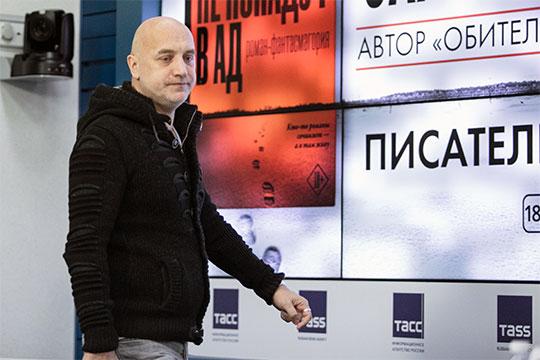 Захар Прилепин: «Украинцы попробовали самостийность и европейскость, и увидели, чем этот великий поход Украины в Европу заканчивается»