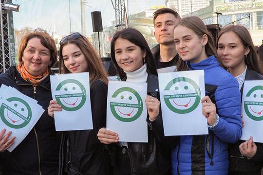 «Идея для развития татарского народа собираются смиру понитке»
