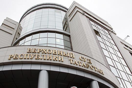 Спустя почти полгода Верховный суд перешел кпрениям поделу так называемых «казанских неонацистов»