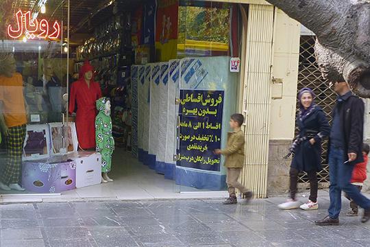 «Иранцы мало чем отличаются от других жителей Востока — абсолютно современные, продвинутые, гостеприимные и очень открытые для общения люди»