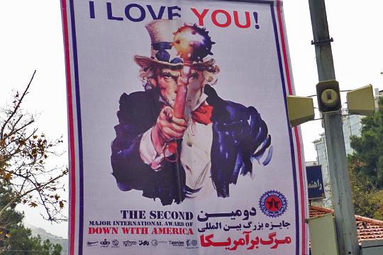 Заваруха наБлижнем Востоке: США переходят отслов кделу в«иранском вопросе»?