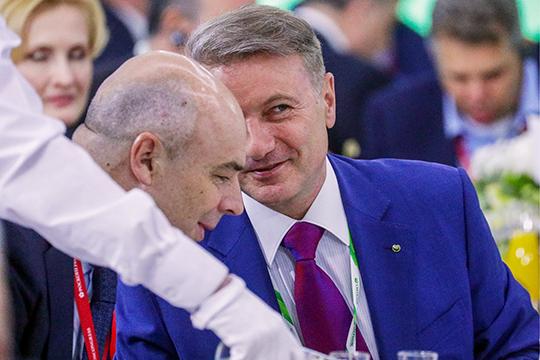 Антон Силуанов: «Большую часть предпринимателей мы, скажем так, развратили…»