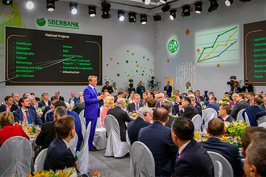 Деловой завтрак Сбербанка — это один из традиционных великосветских раутов Петербургского экономического форума. Год от года его ведет бессменный председатель Сбера Герман Греф
