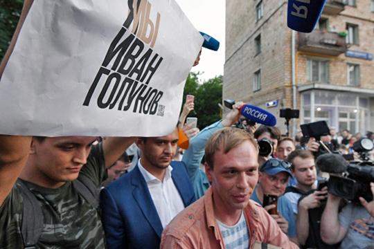 «Дело Голунова призвано было показать СиЦзиньпину, что Путин слаб»
