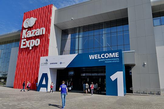Традиционное августовскоесовещание работников образования инауки Татарстана вэтом году решили провести наKazan Expo