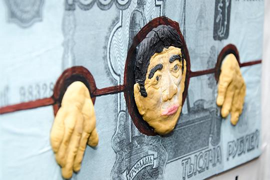 «Генеральная прокуратура обратилась в суд с иском поводу дальнейшей судьбы имущества Кирилла Черкалина. Из текста иска стали ясны масштабы коррупции»