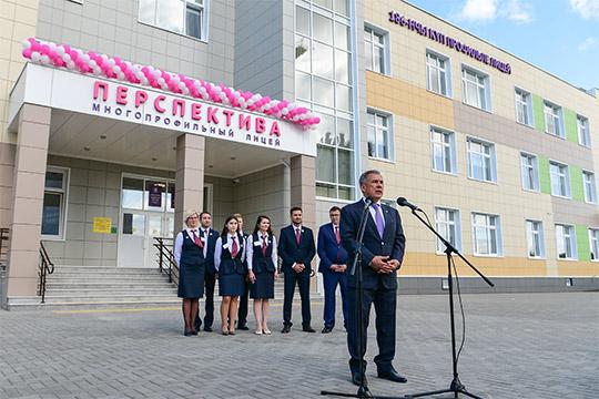 На другом конце столицы, возле ЖК «Соловьиная роща», на улице Рауиса Гареева открылась еще одна новая школа — многопрофильный лицей №186 «Перспектива» на 1224 детей