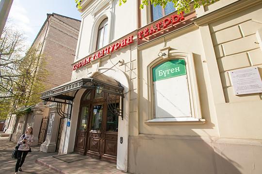 В последние годы о Тинчуринском театре в творческом плане практически не вспоминали