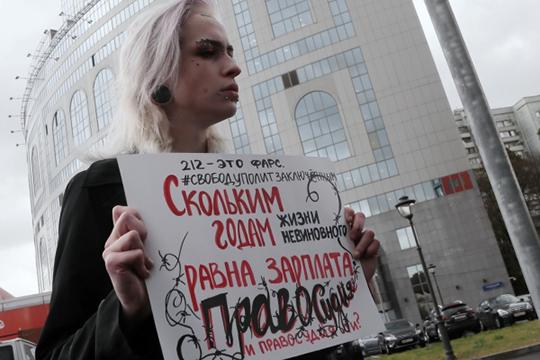 «Когда в поддержку Устинова и против злоупотреблений судебной властью высказываются столь многие, надо присоединяться, а лучше — возглавить это движение»