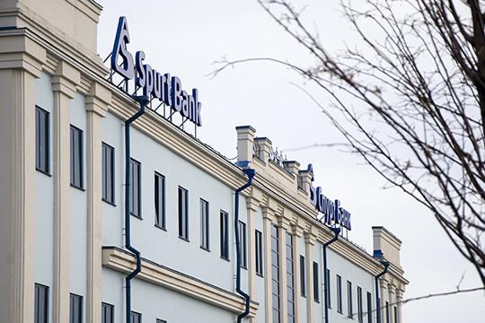 По словам Герасимова, в начале 2015 года сам «Спурт Банк» рекомендовал ему перевести основные и оборотные средства на новое юридическое лицо — ООО «Тафлекс», которое пообещал продолжить кредитовать