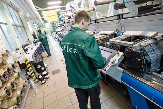 «Признаки банкротства ЗАО «Тафлекс» присутствовали с 2012 года, что подтверждается выводами финансово-аналитической экспертизы, произведенной в ходе предварительного расследования»