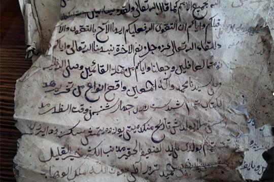 «В селении Стерлибашево (Эстәрлебаш) в Башкортостане профессиональные каллиграфы поддерживали жизнь традиционной арабописьменной эпиграфики вплоть до 1960-х»