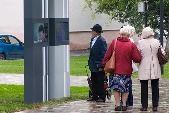 Физлица вНижнекамске стали больше платить налога надоходы— плюс 189млн рублей посравнению спрошлым годом «Это выше темпа роста заработной платы вреспублике