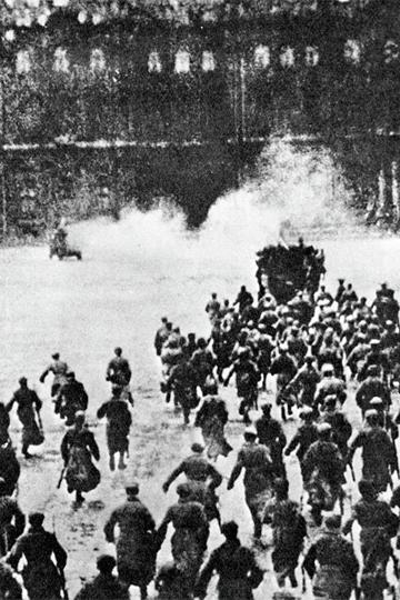 7ноября 1917 года (25октября постарому стилю) произошло событие, которое долгие годы, вплоть доначала лихих 90-х, называли Великой Октябрьской Социалистической революцией. Сегодня это определение потихоньку вытесняет термин «Октябрьский переворот», который впрочем, использовали имногие видные большевики впервое время после него