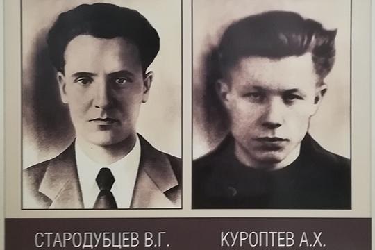 Погибшие летчики-испытатели Ми-4