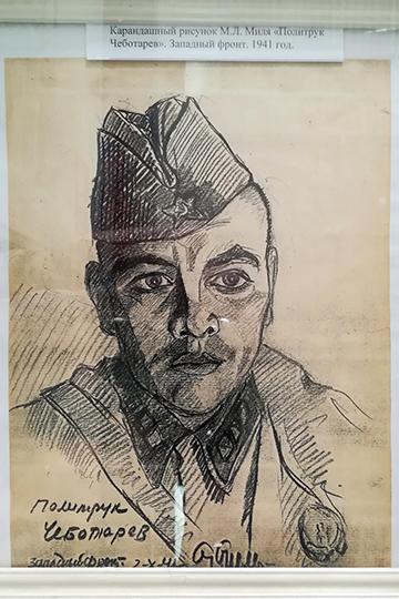 «Портрет политрука Чеботарева» – рисунок Михаила Миля в музее трудовой славы КВЗ