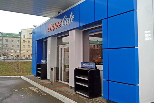 Несмотря на надпись на двери «Drive Cafe», собственно кафе здесь еще нет, но уже есть его прообраз: автомат по изготовлению кофе или какао
