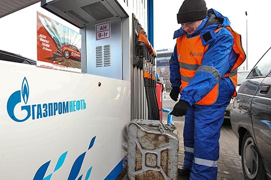 «Никакой боязни нет»: «Газпром нефть» протянула заправочный пистолет в Татарстан