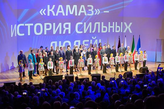 Накануне коллектив автогиганта из рук президента Рустама Минниханова получил высшую награду — орден «За заслуги перед Республикой Татарстан»