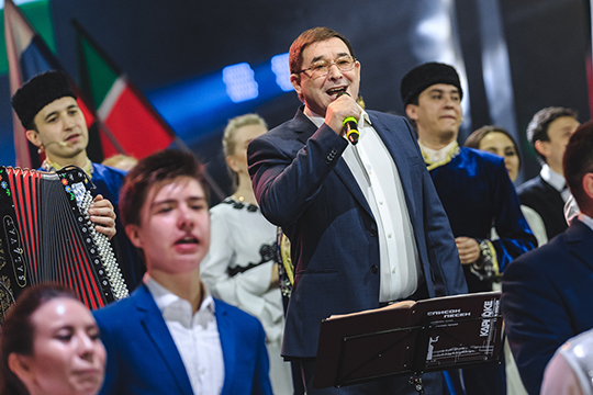 Завершился концерт традиционно для таких мероприятий песней «Мин яратам сине, Татарстан», в исполнении мэтра Салавата