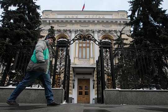 «Путин сказал, что Банк России должен заниматься повышением реальных доходов населения. Втекущем законодательстве про это нислова»