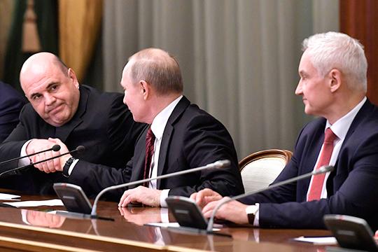 Telegram-каналы активно комментируют перестановки вправительстве сподчеркиванием того факта, что Михаил Мишустин (слева) будет техническим премьером, а насамом деле руководить будетАндрей Белоусов (справа)