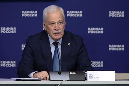 Ближе к концу Грызлов сообщил, что в заседании — в режиме видеоконференции — участвуют лидеры регионов