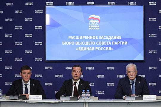 Дмитрий Медведев на заседании бюро Высшего совета «Единой России» впервые после отставки появился на публике в официальной роли — замглавы совбеза