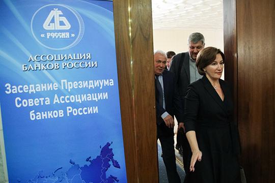 Предварительные итоги ввода проектного финансирования строительства обсуждали на расширенном заседании президиума совета Ассоциации банков России в Москве