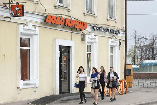 «Додо пицца» — это франшиза. Я действую в рамках франшизы, лучшей в России. Я счастлив быть в команде предпринимателей, которые развивают этот бренд»