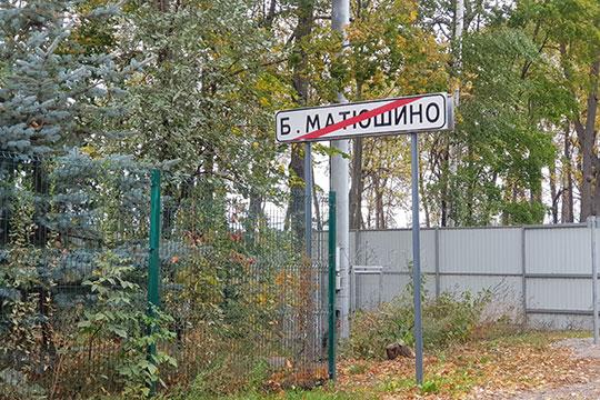 Самый дорогой объект,продаваемый в Боровом Матюшинв открытом доступе, – красивый трехэтажный коттедж.Цена вопроса – 58 млн рублей