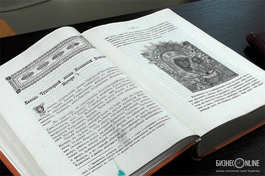 «Оригинал Казанской иконы Божией Матери был утрачен летом 1904 года, накануне еще одной великой Смуты»