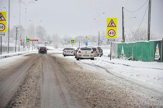 Снегопад, который накрыл Татарстан, стал стресс-тестом для коммунальных служб идорожников республики
