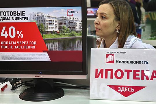 Ипотека дорожает– «вторичка» буксует: повышение ставок будоражит казанских покупателей?