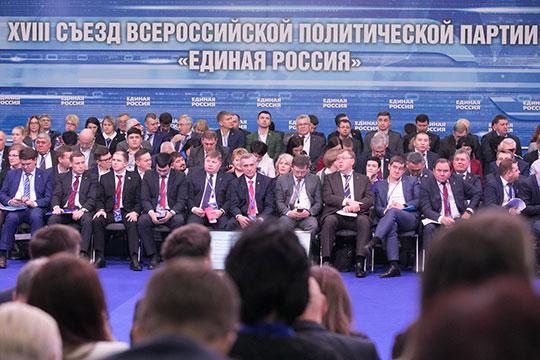 Накануне встоличном «Крокус Экспо» стартовал съезд «Единой России»