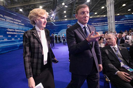 АндрейТурчак намерен квыборам 2021 года поднять рейтинг «Единой России» до45-47%