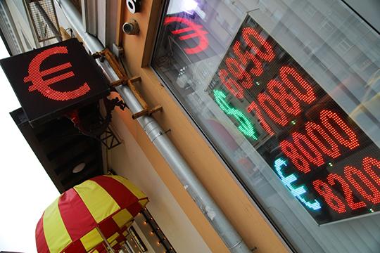 Если отток сохранится, аЦБначнет покупать валюту, тобудет 70 рублей задоллар