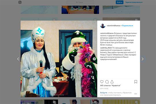 Раис Минниханов опубликовал немало фото: народные новогодние гуляния в Богатых Сабах, рассказы о карнавальном шоу с участием лошадей и так далее