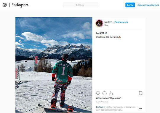 Бари Курбанов Новый год встречал в казанском ресторане «Лето» в компании с директором стадиона Kazan Arena Радиком Миннахметовым, а затем уехал кататься на сноуборде в Италию