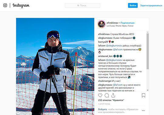 Генеральный директор компании Etton Ефим Климов уже в первых числах января устроил заплыв во Дворце водных видов спорта в Казани, после чего отправился кататься на лыжах во французские Альпы