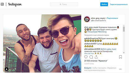 Татарский и башкирский певец Элвин Грей в новогодние каникулы, как и в прошлом году, отправился в Паттайю — курортный городок Таиланда с друзьями