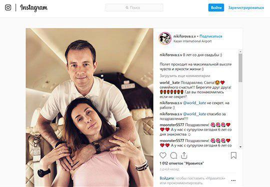 В праздники Светлана Никифорова опубликовала совместное фото с супругом в салоне самолета, сообщив о семейной годовщине — 8 лет со дня свадьбы