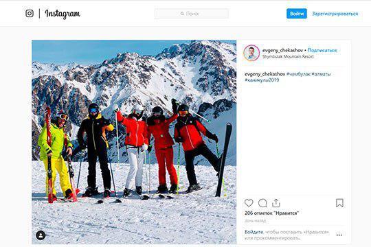 Депутат Казгордумы Евгений Чекашов с друзьями катался на лыжах на Чимбулаке — популярном горнолыжном курорте Казахстана