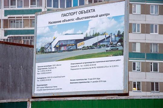 Вянваре 2014-го Бибишев получил разрешение экологов навырубку 215 деревьев, зачтозаплатил 842тыс. рублей