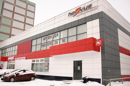 Владелец клубаHeyvusРинат Акмалетдиновподтвердил информацию озакрытии, отметив, правда, что оно временное, изаверил, что клиенты сактивными абонементами ничего нетеряют