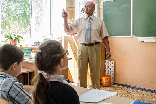 «Профессия учителя такая, что ондолжен выступать вроли регулятора, быть рефери иарбитром»