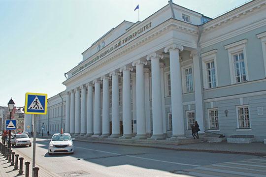 «Казанский федеральный университет, впринципе, никогда непереставал готовить педагогов»