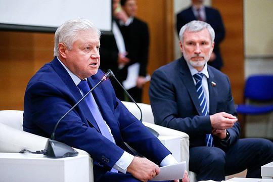 Инициировал дискуссию председатель «Справедливой России»Сергей Миронов