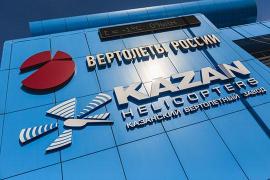 Забудьте «Ансат»: почему КВЗ непишет набортах татарский бренд?
