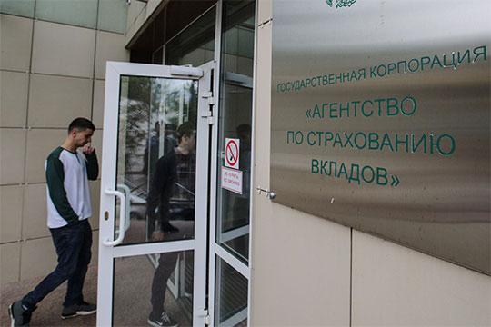 На днях Агентство по страхованию вкладов (АСВ) подало уже второй иск о банкротстве фабрики«Аромат», потерпев поражение с предыдущим